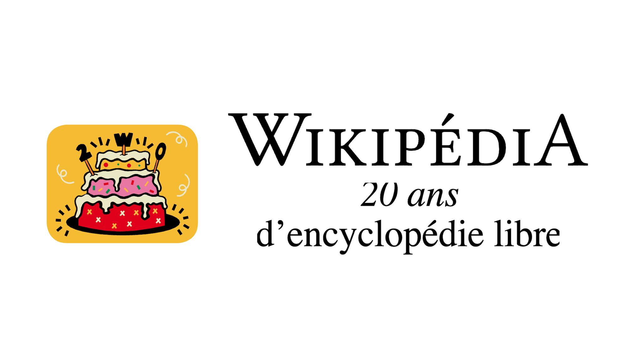 Logo anniversaire pour les 20 ans de Wikipédia